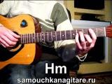 Адриано Челентано - Конфесса - Тональность ( Нm ) Как играть на гитаре песню