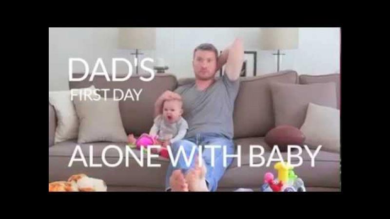 Очень позитивное видео про папу- Baba hakkında olumlu video