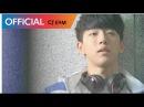 [후아유 - 학교2015 OST Part 3] 윤미래 (Yoon Mi Rae) - 너의 얘길 들어줄게 MV