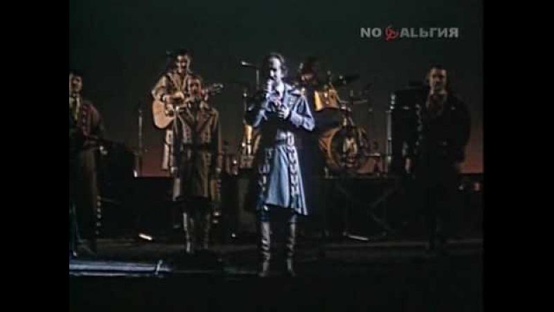 Песняры - Явар з Калінаю