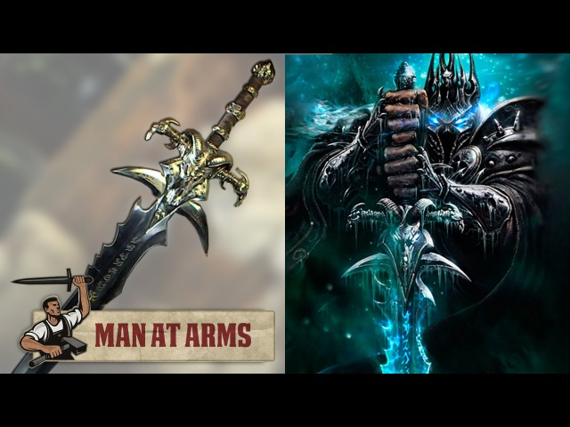 The Lich Kings Frostmourne (World of Warcraft) - MAN AT ARMS