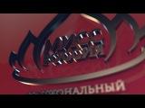 Мисс Кузбасс 2015. Ганженко Виктория №11,г.Новокузнецк Видео: Артем Казак
