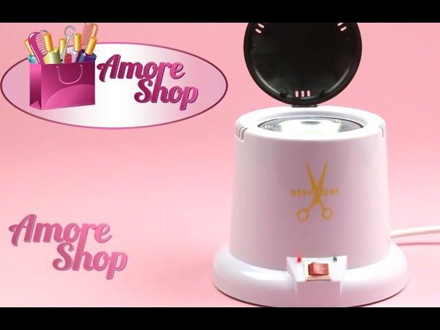 Кварцевый стерилизатор в пластиковом корпусе (шариковый стерилизатор). Видео обзор от AmoreShop