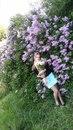 Валерия Суханова. Фото №11