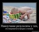 Александр Юрганов фото #50
