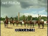 Фильм 2002 года о Голицынском кавалерийском полке