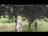 «Со стены друга» под музыку С Днём Рождения,Светлана! - С-днем-рождения,-Света!!!!! - песня-для-тебя!!!. Picrolla