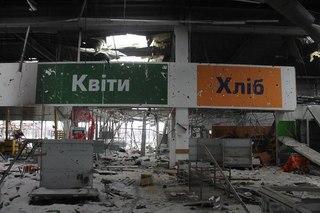 По состоянию на 11.30 силы АТО контролируют ситуацию в Донецком аэропорту, - Минобороны - Цензор.НЕТ 2597