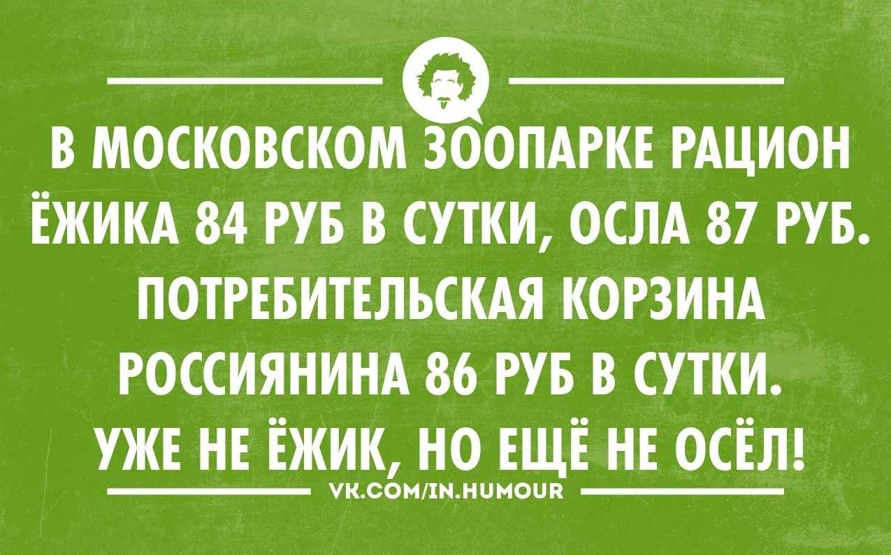 Марионетка Аксенов пообещал крымчанам электричество к маю следующего года - Цензор.НЕТ 536