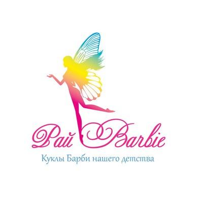 Полина Ильина