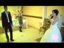 невеста поёт рэп для жениха!очень красиво!!![164635183]
