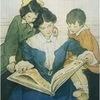 Семейное образование в Перми