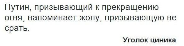 Штаб АТО уточнил данные о потерях на Донбассе за минувшие сутки - Цензор.НЕТ 4208