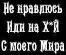 Ильдар Газимов фото #35