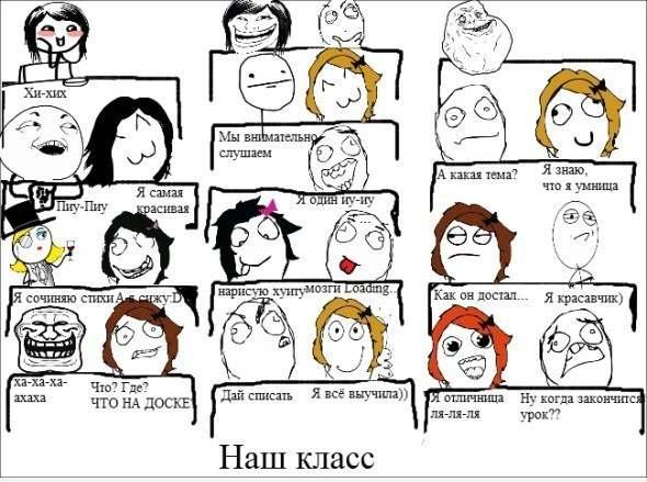 ... : игры про школу приколы над учителями: filesloadfolder.ru/index.php?art=3957
