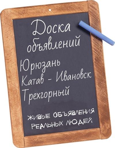 Памятник подешевле Катав-Ивановск памятник из гранита Курская