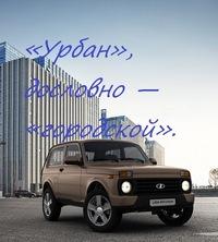 Оао пса вис-авто тольятти