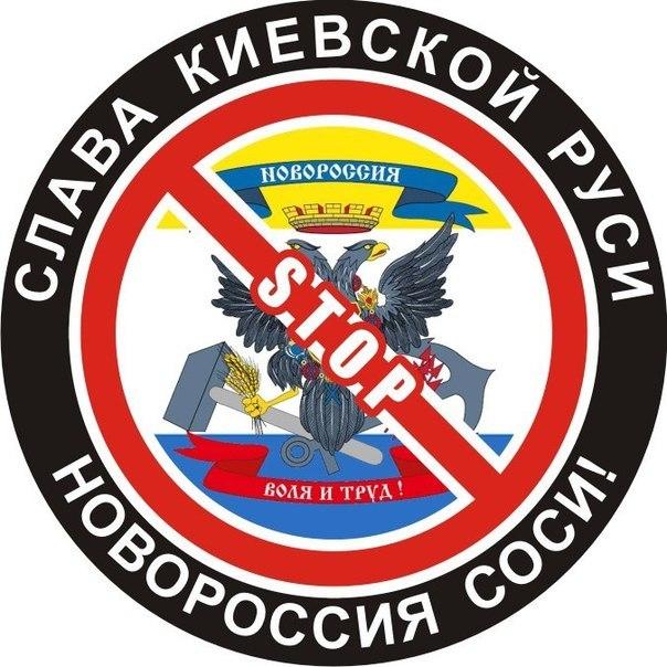 Правительство создает конкурентные преимущества для производителей из Российской Федерации , - промышленники - Цензор.НЕТ 1343