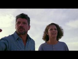 Дрожь земли (1989)
