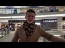 Шоппинг со стилистом - отзыв Николая Королева о работе с имидж-агентством Жажда Стиля
