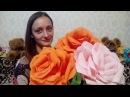 Большие цветы из гофрированной бумаги.Мастер класс: аксессуари для свадебной фотосесии