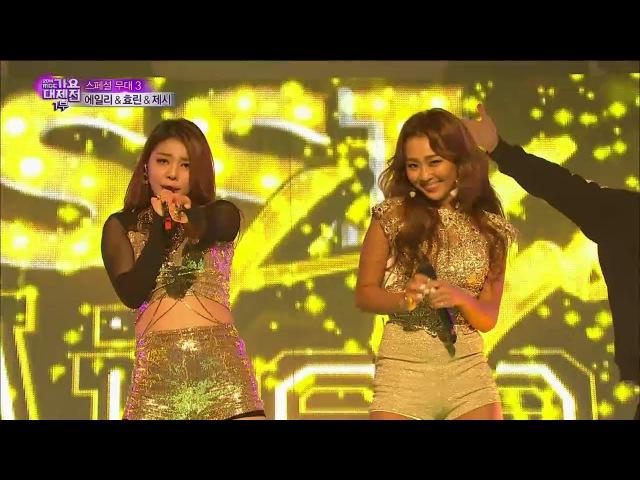 【TVPP】Hyorin(SISTAR) - Bang Bang (with Ailee, Jessie), 효린(씨스타) - Bang Bang @ 2014 KMF Live