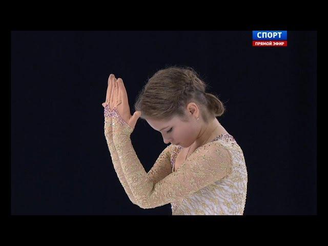 Юлия Липницкая, гран-при Франции, произвольная, пр (2-место)
