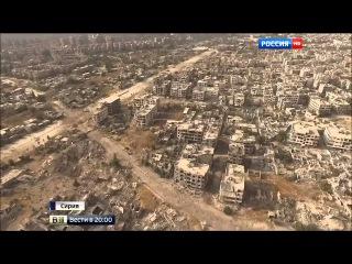 Сирия  уникальные кадры с беспилотника за 2 дня посмотрели почти миллион человек