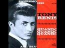 Tony Renis QUANDO QUANDO QUANDO 1962