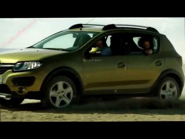 Реклама Renault Sandero Stepway 2015 | Рено Сандеро Степвей