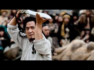 «Меч дракона» (2015): Тизер / http://www.kinopoisk.ru/film/840009/