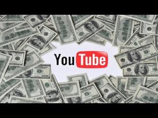 Как на самом деле заработать в YouTube?