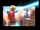 LEGO Marvel Super Heroes Прохождение - Часть 1- Мега Альянс