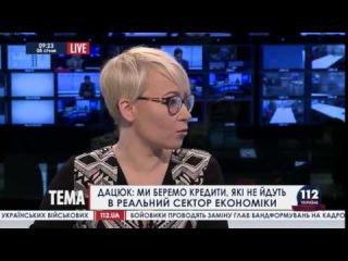 Политолог Андрей Дацюк - гость 112 Украина  08.01.2015