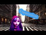 Жизнь в городе кукол, 2 серия