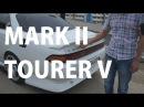 Toyota Mark II JZX 90 Tourer V (330 л.с.): Короткий Обзор - [© Джоник Кадыров]