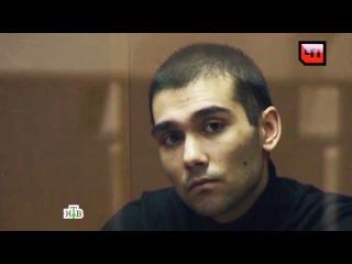 Обвиняемый вубийстве актер из сериала «Реальные пацаны» предстал перед судом