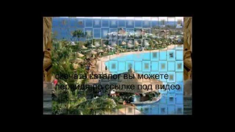 отели египта (обзор отзывы) отдых в египте jntkb tubgnf
