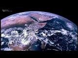 Геологическое строение Земли.