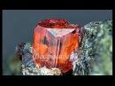 Тайный мир минералов 3