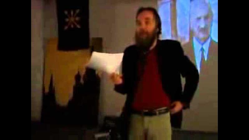 Александр Дугин: ''Хайдеггер''. Лекция 1