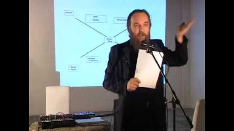 Александр Дугин: ''Хайдеггер''. Лекция 2