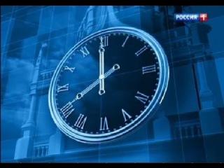 «Вести» в 14:00 телеканал «Россия» 20.11.2014 Россия, Украина новости сегодня