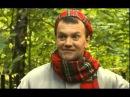 Козлёнок в молоке 6 серия (2003 год) (Русский сериал)