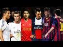 Футбол - эмоции, голы, драки, финты