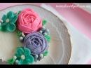 Ranunculus Buttercream Tutorial- Rosie's Dessert Spot
