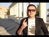 Мамикон - Не уходи (DJ ARTUSH Turbo Remix)