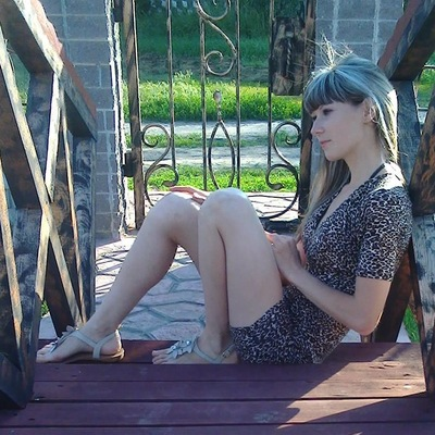 Татьяна Твердова