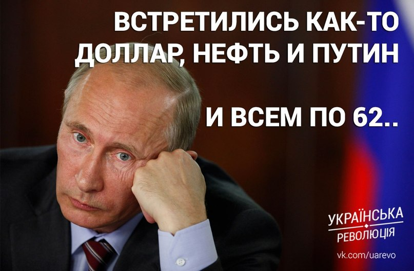 Евросоюз готовит новую политику в отношениях с Россией, - Могерини - Цензор.НЕТ 8394
