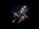 Клинок и трость из Assassin's Creed Syndicate (магазин Карабра)